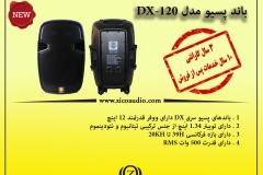 DX-120