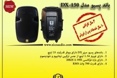 DX-150