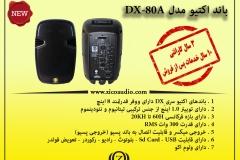 DX-80A