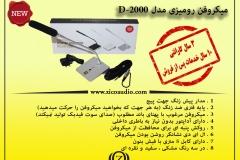 D-2000