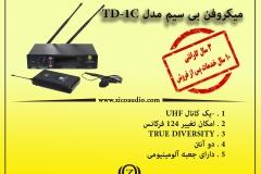 TD-1C