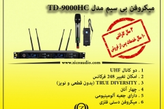 TD-9000HC
