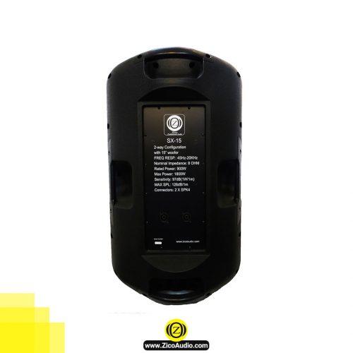 باند پسیو زیکو مدل SX15 - تجهیزات صوتی