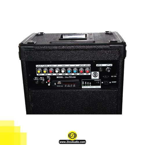 تصویر امکانات اکو همراه زیکو مدل Z-112 - تجهیزات صوتی زیکو
